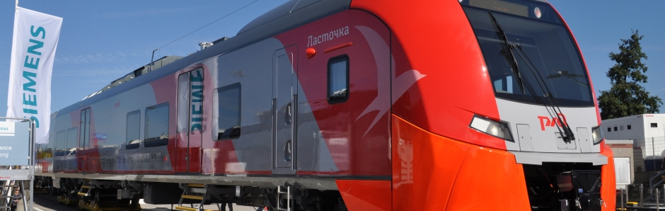 RZD Desiro Rus auf der InnoTrans 2012 in Berlin